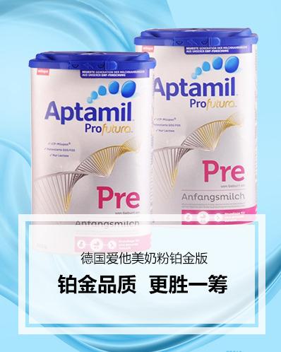 1F-1母婴用品,奶粉
